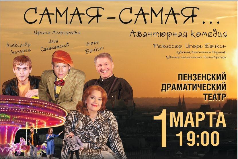 опера будапешта купить билеты
