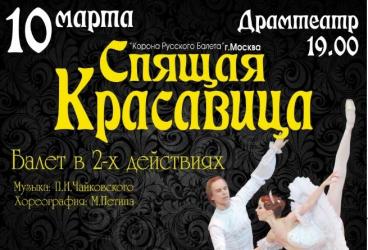 Заказ билетов в пензе на концерты концерты в белокурихе афиша 2016