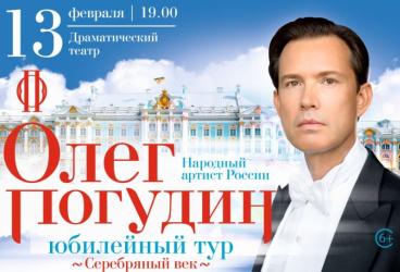 Купить билеты в театр онлайн пенза афиша дом кино витебск стоимость билетов